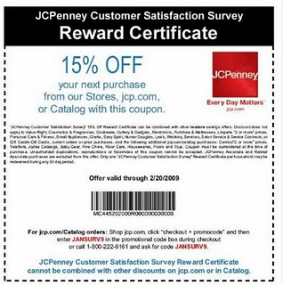 shark coupon codes february 2015