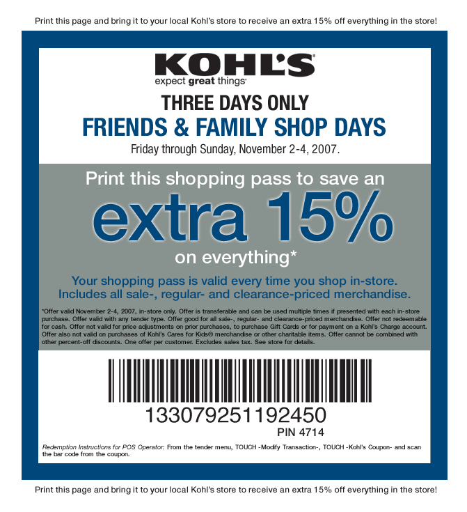 Kohls-coupon-code.png