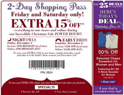 Kohls coupon discount