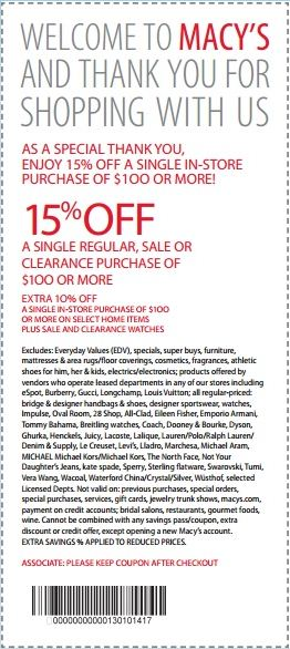 Printable: Extra 10% off on Select Home Items & Watches Purchase $100+