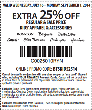 Printable: Extra 25% off Kids Apparel & Accessories
