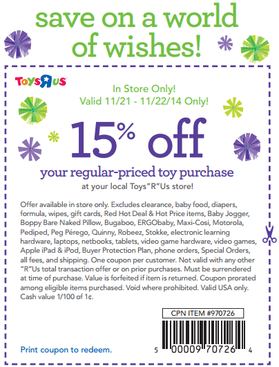 Printable: 15% off Regular-Priced Toy Purchase
