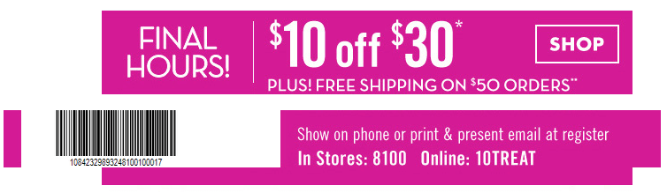Printable: $10 off Orders $30 or More
