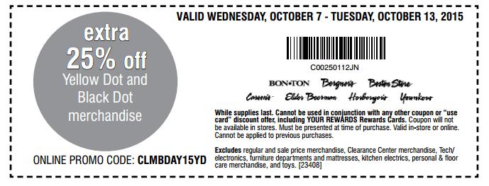 Printable: Extra 25% off Yellow & Black Dot Merchandise